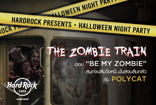 """Halloween Night Party """"Be my Zombie with Polycat Concert"""""""