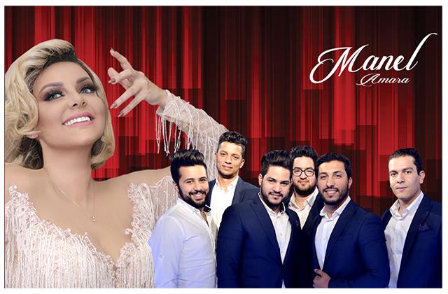 Manel Amara & Fouchic Band